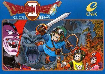 https://mediaproxy.tvtropes.org/width/350/https://static.tvtropes.org/pmwiki/pub/images/Dragon-Quest-II-japanese-box-art_5247.jpg