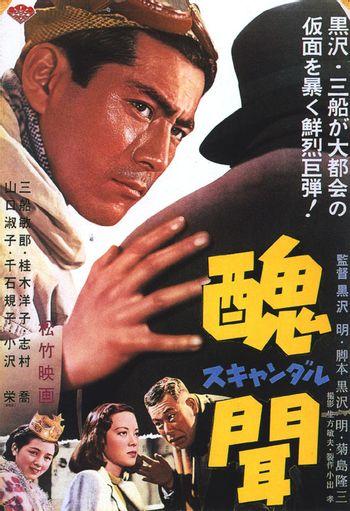 https://mediaproxy.tvtropes.org/width/350/https://static.tvtropes.org/pmwiki/pub/images/shubun_poster.jpg