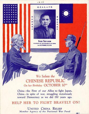 https://mediaproxy.tvtropes.org/width/350/https://static.tvtropes.org/pmwiki/pub/images/united_china_relief1.jpg