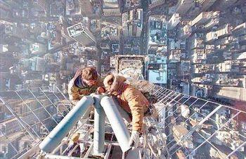 https://mediaproxy.tvtropes.org/width/350/https://static.tvtropes.org/pmwiki/pub/images/vertigo-photography-6.jpg